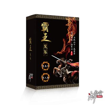 御典堂 霸王黑蔘 30粒x2盒
