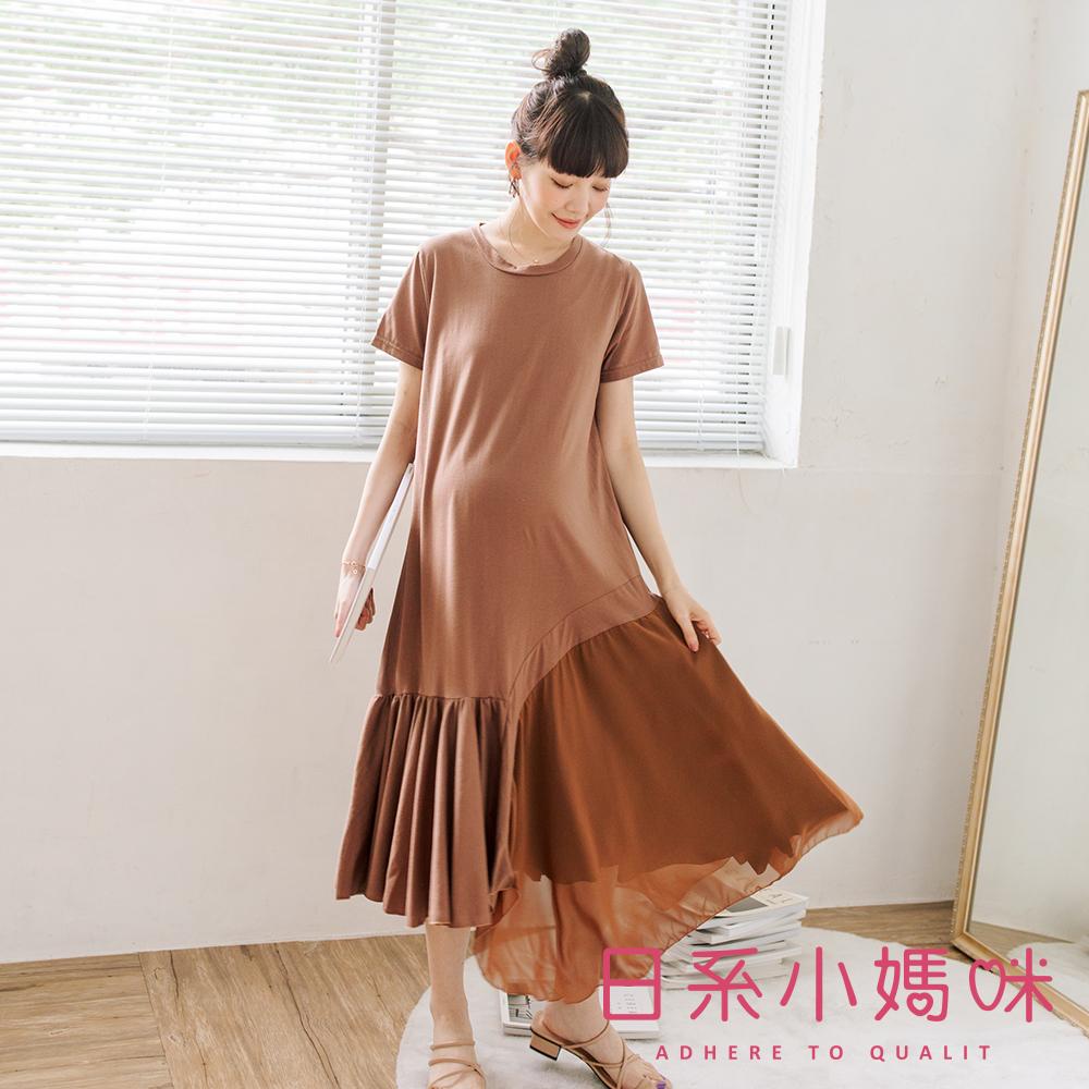 日系小媽咪孕婦裝-正韓孕婦裝~簡約素面下擺側拼接雪紡棉質洋裝
