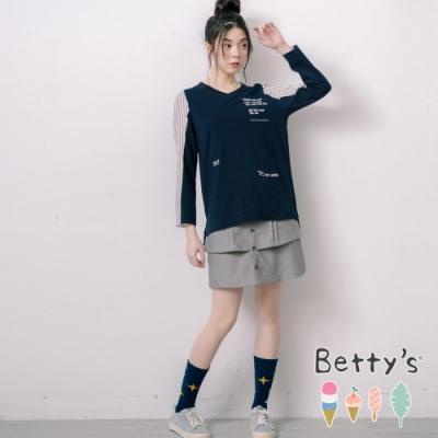 betty's貝蒂思 縫釦造型蛋糕短裙(中灰)