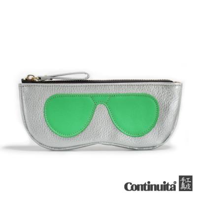 Continuita 康堤尼 多功能眼鏡化妝筆袋三用包-銀綠