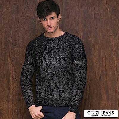 ONIZI 金屬感麻花針織衫-男-金屬灰