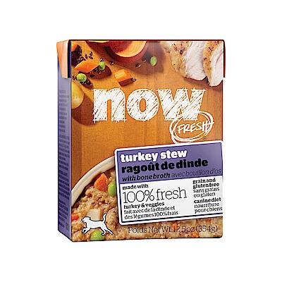 NOW FRESH真鮮利樂狗餐包 無穀鮮豬肉+火雞肉 354g 12件組