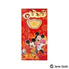 Disney迪士尼系列金飾 黃金元寶紅包袋-四季平安款