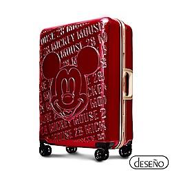 Disney 皇家米奇復刻款24吋浮雕系列行李箱-紅金