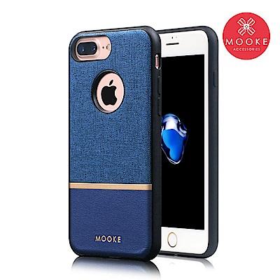 Mooke iPhone 7 Plus/8 Plus 尊爵Nappa保護殼-寶石藍