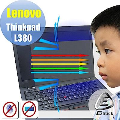 EZstick Lenovo ThinkPad L380 專用 防藍光螢幕貼