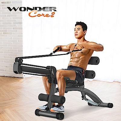 Wonder Core <b>2</b> 全能塑體健身機 (強化升級版)-暗黑新色