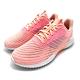 ADIDAS climacool 2.0 w 女跑步鞋-B75853 product thumbnail 1