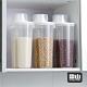 日本霜山 自帶量杯手提式密封五榖雜糧儲物罐/米桶-2.4L-3入 (亦可放寵物飼料) product thumbnail 1
