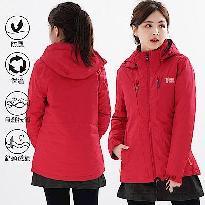 【遊遍天下】女款防風透濕保暖無車縫羽絨機能外套GJ22009紅色