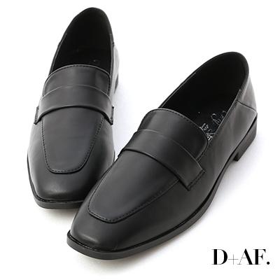 D+AF 簡約紳士.復古小方頭低跟樂福鞋*黑