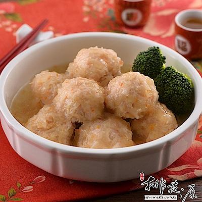 桃花源餐廳 干貝扒繡球(75g*10粒)