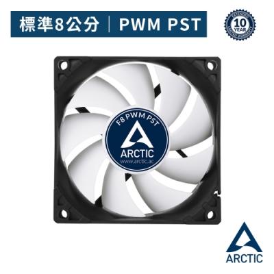 【ARCTIC】F8 PWM PST系統散熱風扇