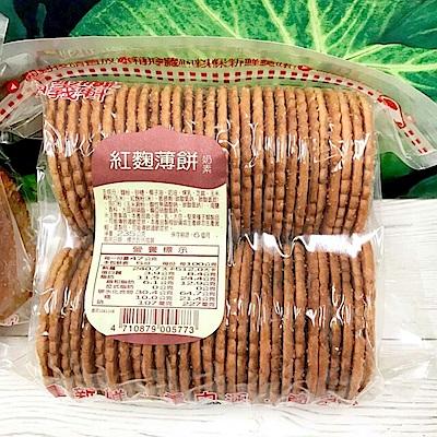 【福義軒】紅麴薄餅 3包組(235g/包)