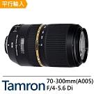 【快】TAMRON SP70-300mm F/4-5.6 Di (平輸)