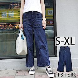 顯瘦感高含棉輕單寧牛仔寬褲(S-XL) SISTERS