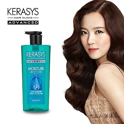 KERASYS可瑞絲 專業保濕安瓶洗髮精(600ml)