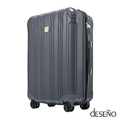 Deseno酷比旅箱24吋超輕量拉鍊行李箱寶石色系-鈦灰