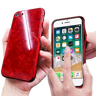 VXTRA夢幻貝殼紋 iPhone 8/7 4.7吋 高顏質雙料手機殼(玫瑰紅)