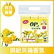 OP 花香清潔袋-英國梨小蒼蘭(大) product thumbnail 1