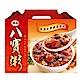 泰山 八寶粥(375gx12入) product thumbnail 2