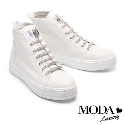 休閒鞋 MODA Luxury 現代奢華彈性鞋帶全真皮內增高厚底休閒鞋-白
