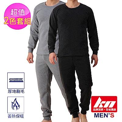 MORRIES-男韓樣刷毛保暖套裝衣褲組(2色套組)台灣製 KN681-2