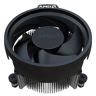 AMD Ryzen 5 2600X 3.6GHz 六核心處理器