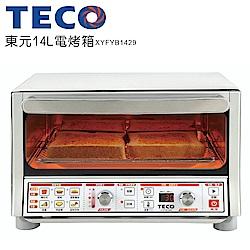 東元TECO微電腦烤箱14公升(XYFYB1429)-日式菱形烤網