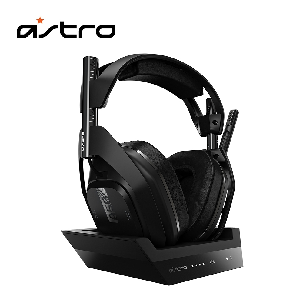 羅技 ASTRO A50無線電競耳機麥克風/無線基座控制臺