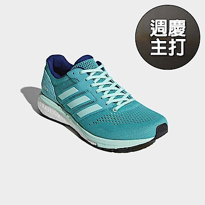adidas Adizero Boston 7 跑鞋 女 BB6498