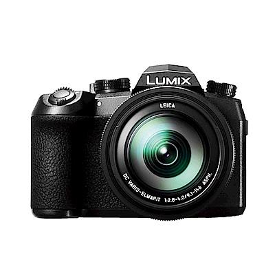 Panasonic LUMIX 4K高倍變焦相機 DC-FZ1000II 公司貨