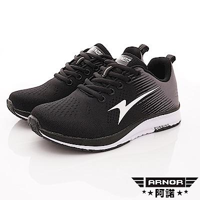 ARNOR時尚潮流鞋 Q彈緩震透氣跑鞋 EI5210漸進黑(大童段)