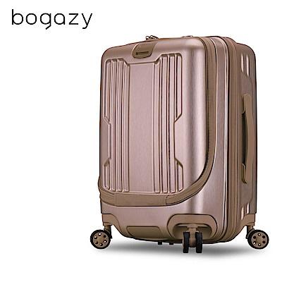 Bogazy 宇宙甜心20吋商務箱拉絲紋行李箱(時尚金)