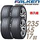 【飛隼】AZENIS FK510 SUV 高性能輪胎_四入組_235/65/17 product thumbnail 2