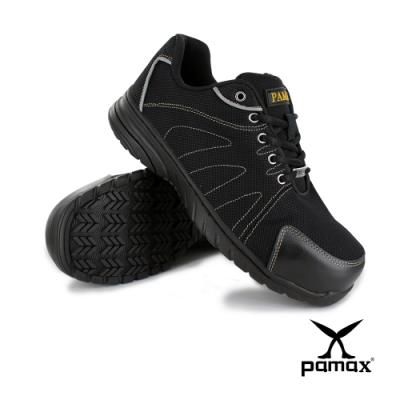 PAMAX 帕瑪斯【運動風】超透氣、高抓地力止滑安全鞋、反光設計 PS66601FEH
