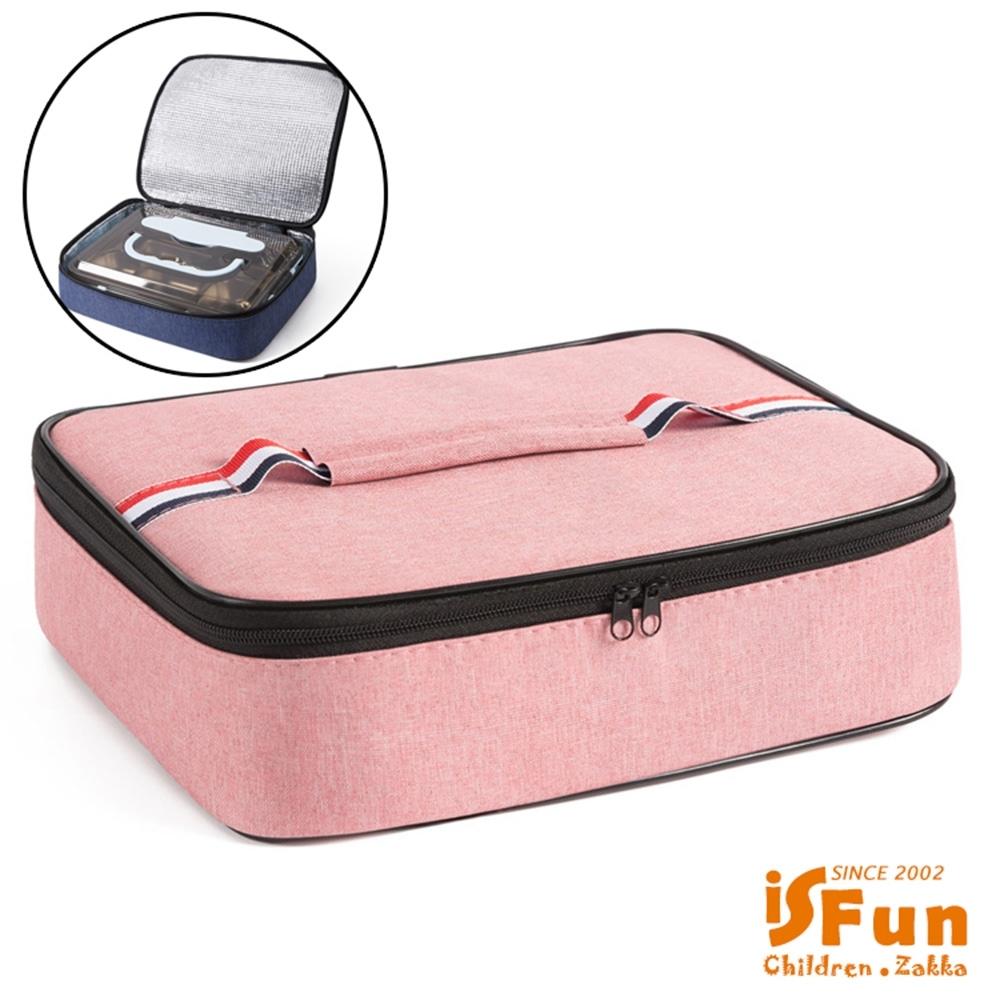 iSFun 扁款方型 大容量手提保冷保溫便當包 小號粉色