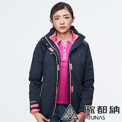 【ATUNAS 歐都納】女GORE-TEX防水+羽絨兩件式外套A-G1811W黑