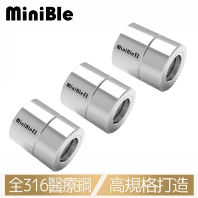 【3入組】HerherS和荷 MiniBle S 微氣泡起波器 標準版