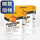 UNIQMAN-南瓜籽油+茄紅素 雙效軟膠囊食品(60顆/盒)2盒組