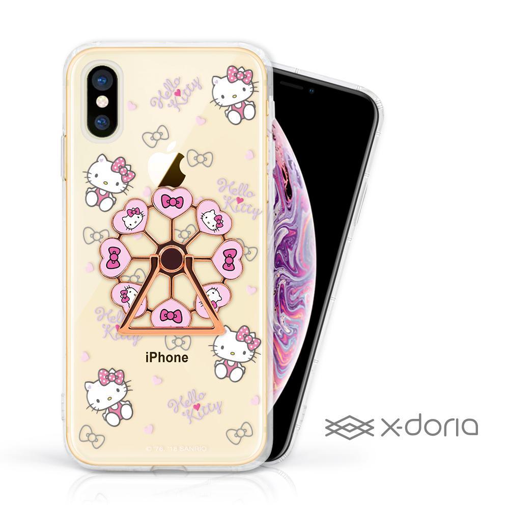 iPhone Xs Max HelloKitty 摩天輪旋轉指環背蓋 - 甜心樂園