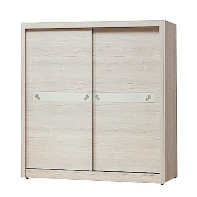 綠活居 馬波亞7.1尺木紋推門衣櫃/收納櫃(吊衣桿+三抽屜)-212X60X202cm免組