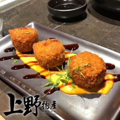 【上野物產】香甜甘貝珍味魚酥(200g±10%/10顆/包)x10包