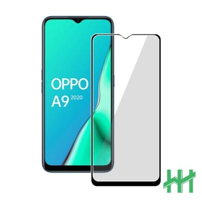 【HH】鋼化玻璃保護貼系列  OPPO A9 (2020)(6.5吋)(全滿版黑)