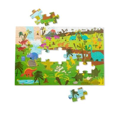 【美國瑪莉莎 Melissa & Doug 】Natural Play 大型地板拼圖 - 恐龍【35 片】