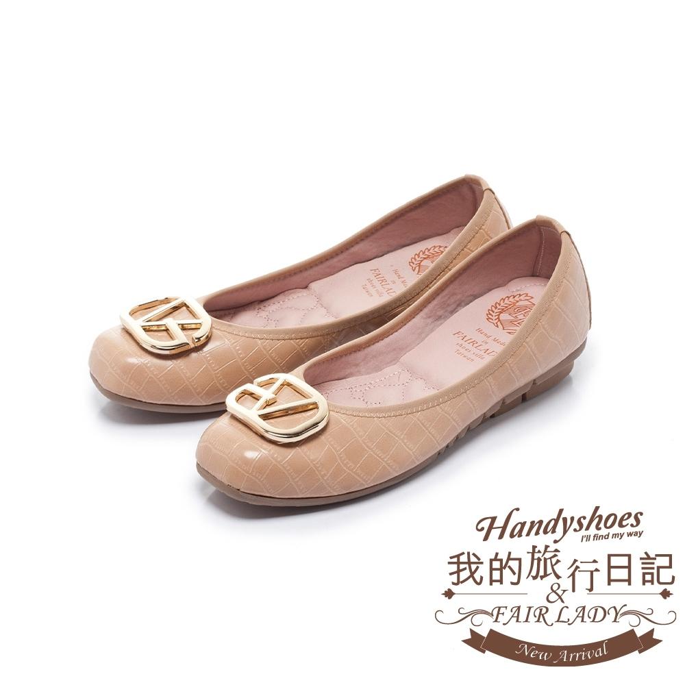 FAIR LADY我的旅行日記-通勤版 法式金色幾何釦皮壓紋平底鞋 裸粉
