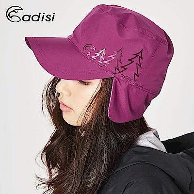 ADISI 輕量3L防水高透氣保暖護耳頸軍帽AS18011【星空紫】