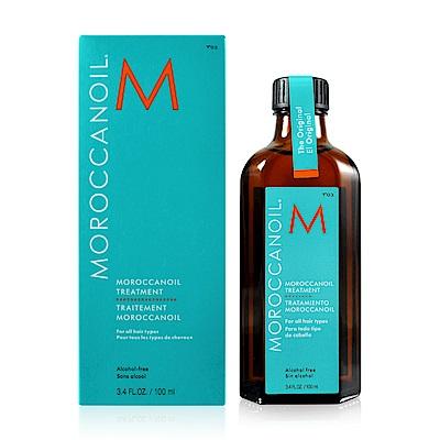 Moroccanoil 摩洛哥優油 護髮油 100ml