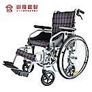 必翔銀髮 快拆兩用型輪椅-PH-188(未滅菌)
