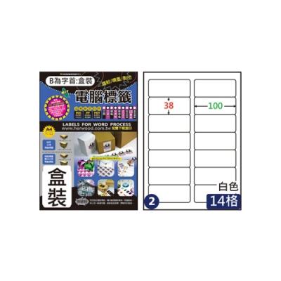 【鶴屋】 #02 B38100 白色 14格 A4三用標籤